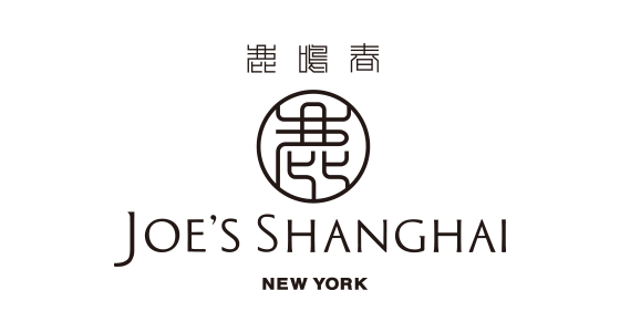 JOE'S SHANGHAI, New York