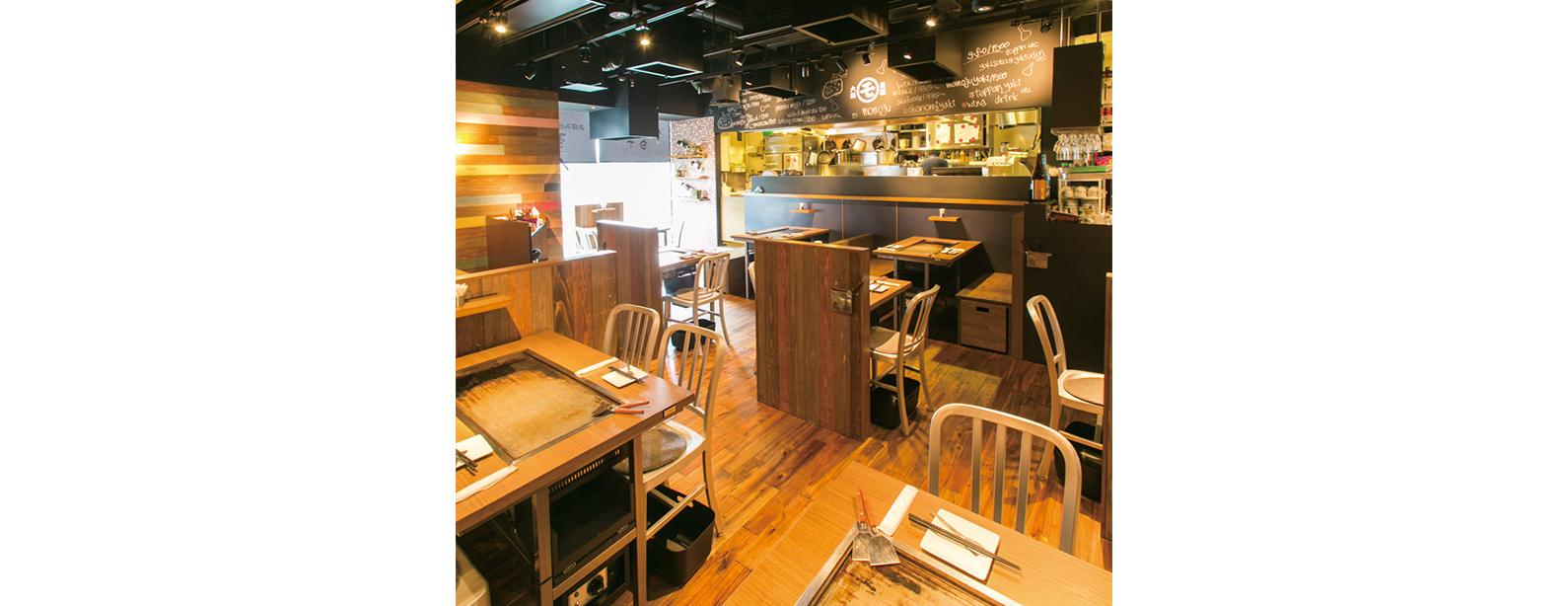 百十 grand front osaka shops restaurants