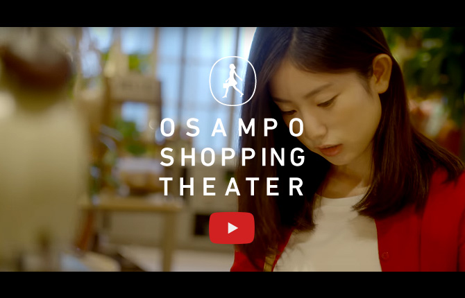 Osanpo shopping theater